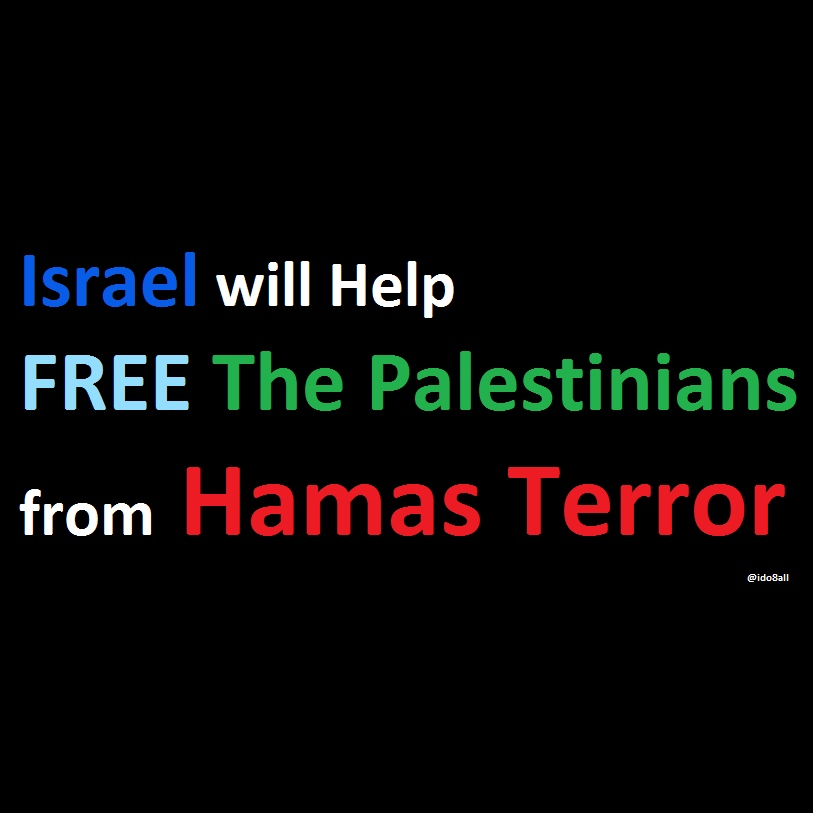 The Palestinians and Israelis are suffering from the same problem- Hamas Terror